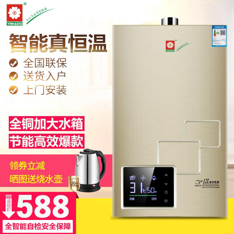 Газовые водонагреватели Артикул 583028763641