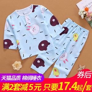 夏天宝宝绵绸睡衣儿童薄款棉绸夏季男童女童空调服小孩子男孩套装