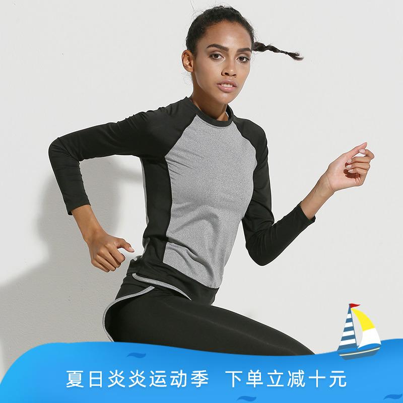 Paul Frank/大嘴猴瑜伽服女上衣长袖专业气质显瘦健身房运动服