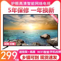 高清智能网络平板液晶屏家电视机家电官方旗舰4K英寸4A50小米电视