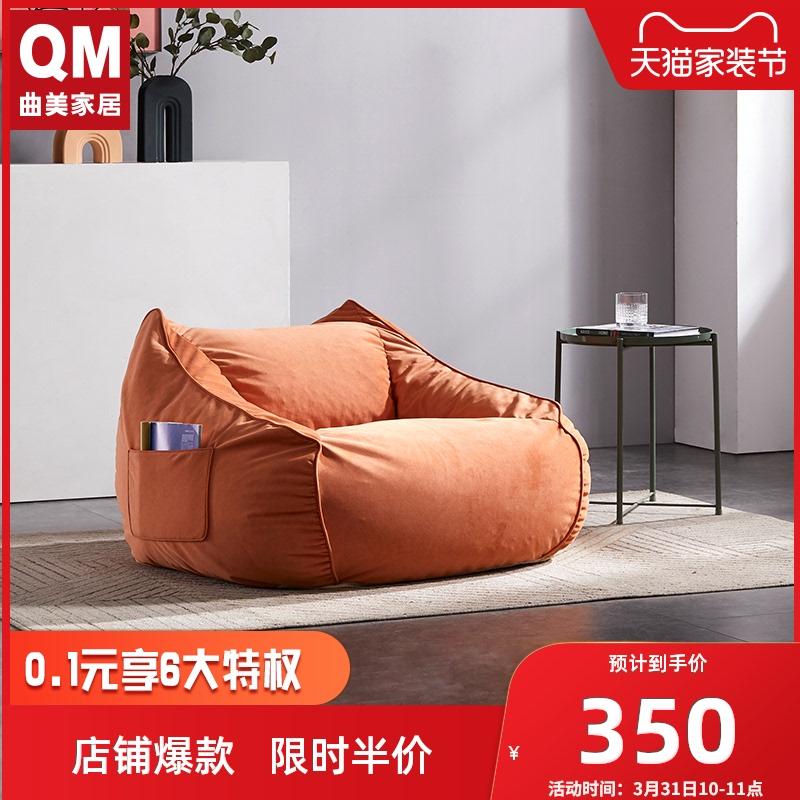曲美家居懒人沙发榻榻米网红小沙发使用评测