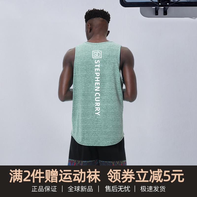 篮球训练背心男运动宽松吸汗速干无袖夏男士跑步装备T恤健身衣服