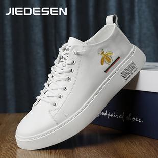 网红抖音小蜜蜂休闲白色板鞋 刺绣真皮鞋 杰德森男鞋 2020新款 子 夏季