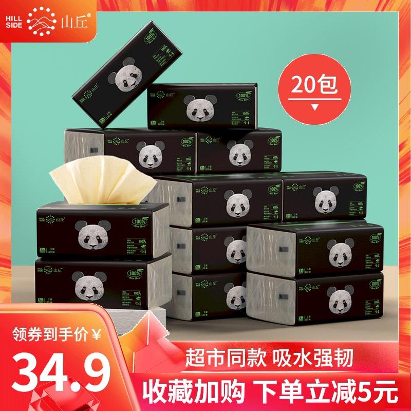 山丘原浆竹本色抽纸家用实惠装整箱擦手纸特价卫生纸加厚餐巾纸