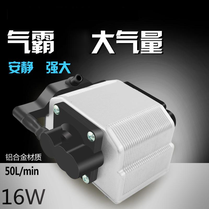 鱼缸氧气泵增氧泵气霸氧气泵增氧机小型家用大功率静音气泵打氧机