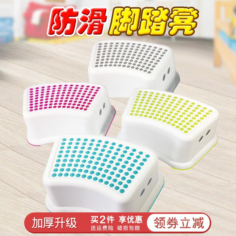 儿童防滑凳喂奶钢琴浴室洗澡踩踏塑料垫脚凳矮板凳宝宝洗手小凳子