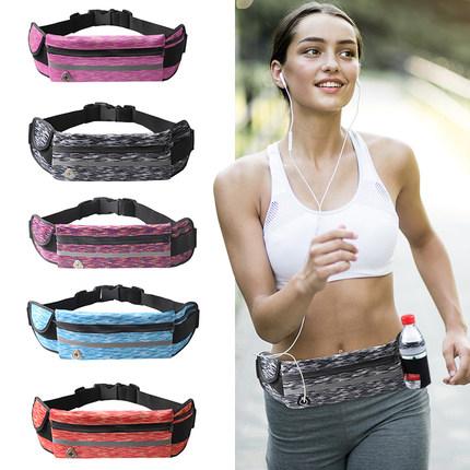运动腰包男女户外跑步健身装备多功能防水隐形小腰带包水壶手机包