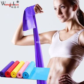 Yoga tension band Elastic resistance stretch belt Pull rope, цена 88 руб