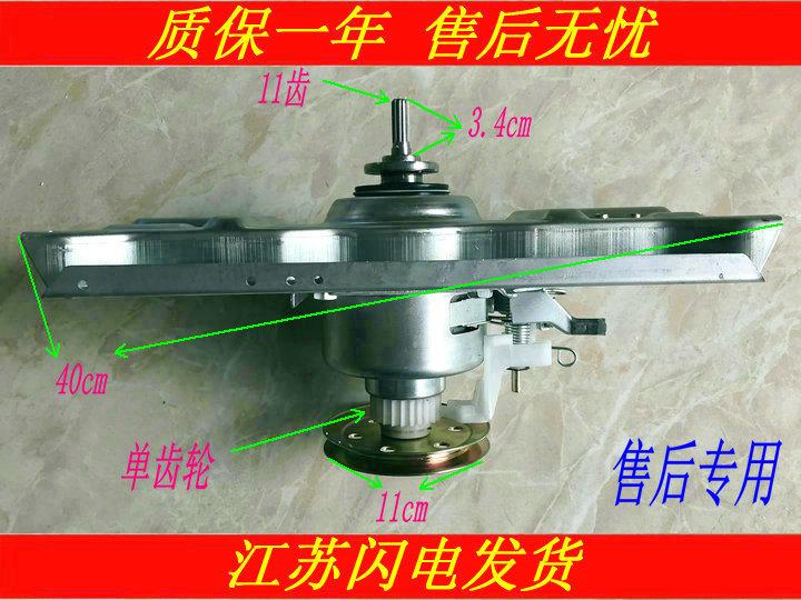 Sanyo император степень стиральная машина сцепление ассамблея один / двойной передача помедленнее устройство качели сухой ось XQB60-M808N