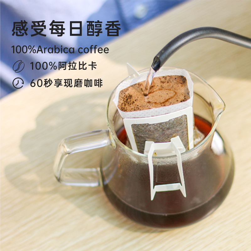 Asia Indonesia mantening China Yunnan ear coffee powder fresh roasted ground black sugar free refreshing package