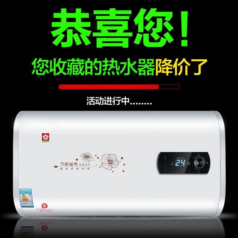 超薄扁桶储水式电家用淋浴电热水器10-13新券