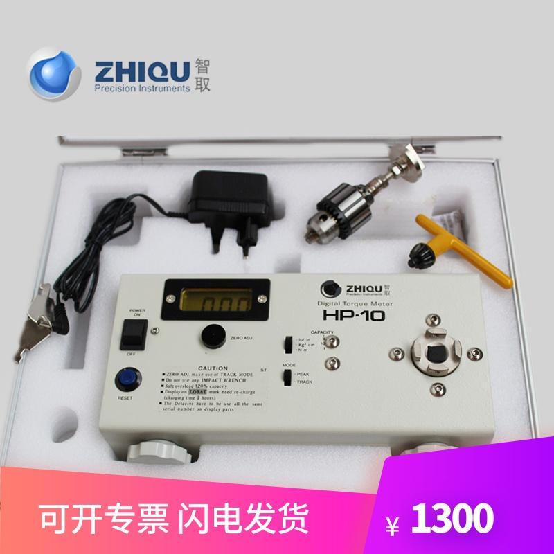 Z088智取ZQ-10E电机扭力测试仪0-100公斤/10N.M专业电机扭力计
