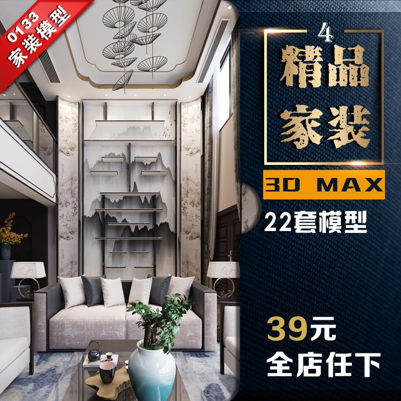 Дизайн для дома Артикул 610462371877