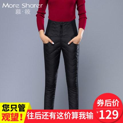 【慕筱服饰旗舰店】羽绒裤女外穿高腰显瘦小脚裤加厚防寒