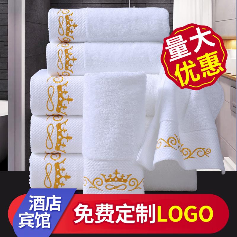 高級ホテル専用タオル純綿ホワイトホテルのバスタオル家庭用綿厚手セットにカスタマイズして吸水します。
