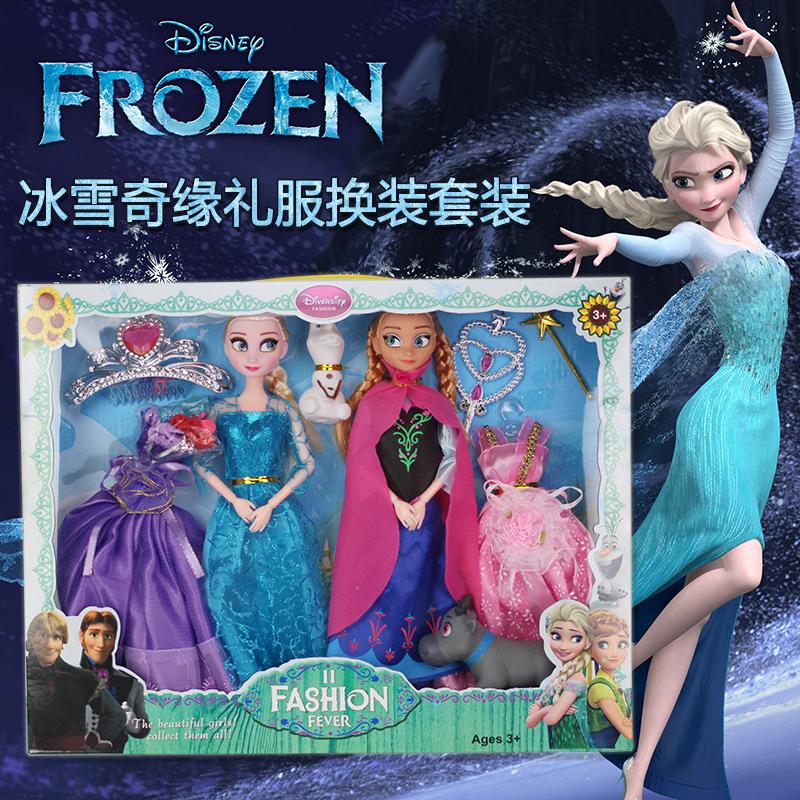 冰雪奇缘娃娃玩具仿真艾莎安娜公主洋娃娃套装礼盒女孩爱莎单个