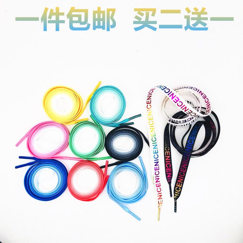 小白帆布鞋带男女休闲百搭韩版运动鞋绳七彩虹色字母渐变潮流个性