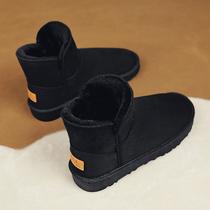 东北雪地靴男冬季加绒保暖加厚男鞋一脚蹬面包鞋高帮防滑男士棉鞋