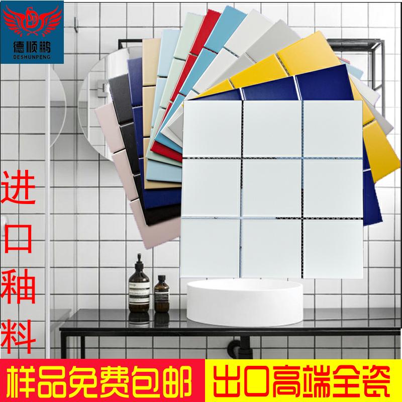 Нордический твердый керамическая плитка белый ванная комната кухня стена сетка квадрат кирпич простой современный кирпич мозаика