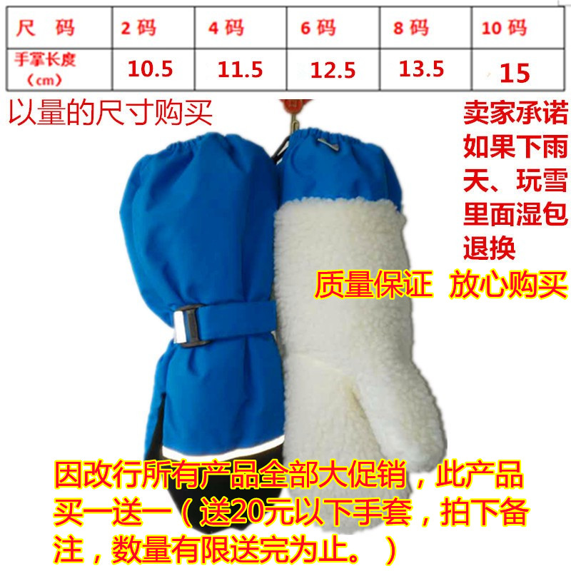 Finnish childrens skiing gloves waterproof boys and girls keep warm in winter