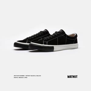 matnut blood lx黑色低帮复古板鞋