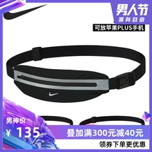 Nike sports waist bag for men and women ac3845 outdoor multi-function riding carry on bag for mobile phone bag Nike running
