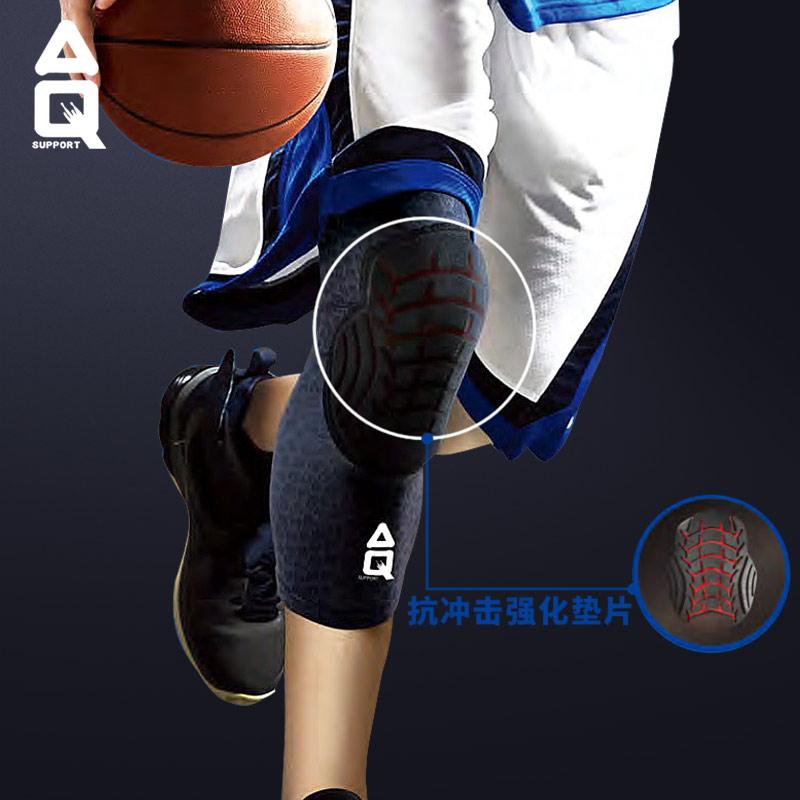aq篮球专业蜂窝防撞加长足球护膝假一赔三