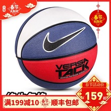 Nike basketball nike basketball aj adult men and women youth outdoor 7th cement authentic wear BB0639