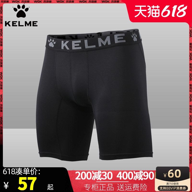 卡尔美紧身短裤男 健身五分裤 足球铲球裤 压缩篮球运动跑步裤子