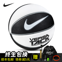 Nike Basketball Limit Nike Blueball Edition Adult, Male and Young People No. 7 Cement Ground Genuine Wear-resistant BB0639