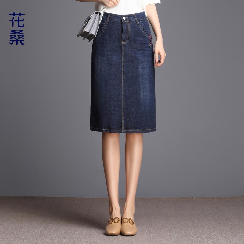 满108元可用15元优惠券适合胯大腿粗的高腰新款一步裙子