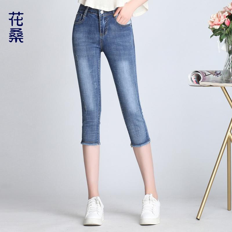 大码女装夏2021韩版显瘦高腰牛仔裤