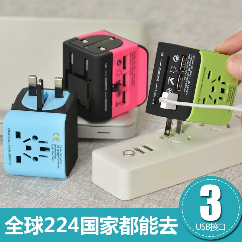 转换插头全球通用出国便携旅行欧英标日本泰韩国际电源转换器插座