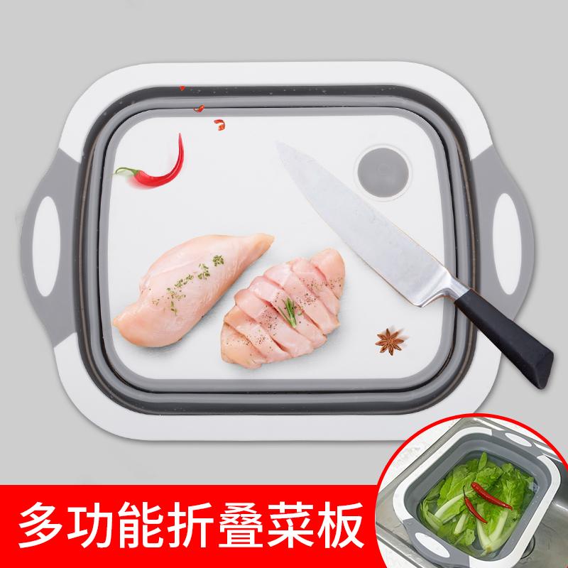 抖音神器折叠菜板砧板多功能家用切菜板厨房沥水篮宿舍洗菜盆