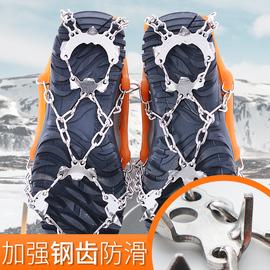 冰爪雪地防滑鞋套靴子户外登山专业装备冰面不锈钢钉鞋钉钢链雪爪图片