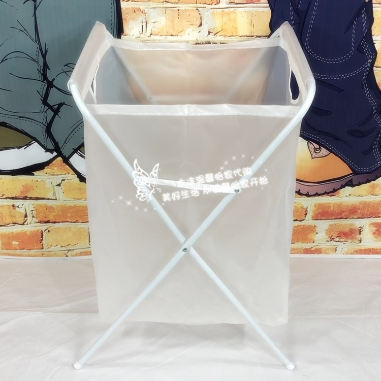 温馨宜家IKEA加尔带架洗衣用袋脏衣收纳袋可折叠白色脏衣袋包邮