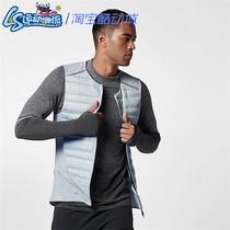 耐克NIKE男女保暖轻薄马拉松反光专业运动跑步羽绒马甲背心859273