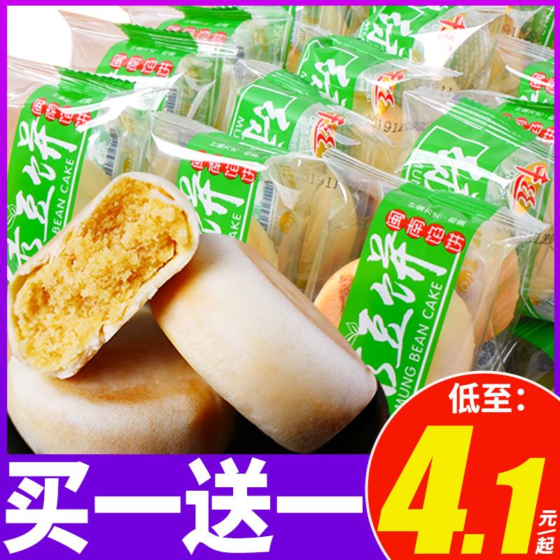 千丝绿豆饼整箱早餐面包传统老式糕点特产小吃休闲零食品福建美食