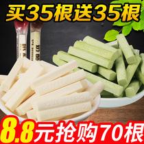 儿童零食片装牛奶糖160g拉菲奶片原味椰子味咀嚼片香港进口糖利