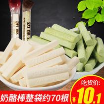奶酪棒奶酪条酸奶条疙瘩干吃牛奶棒条奶酥奶片儿童方块糖利零食品