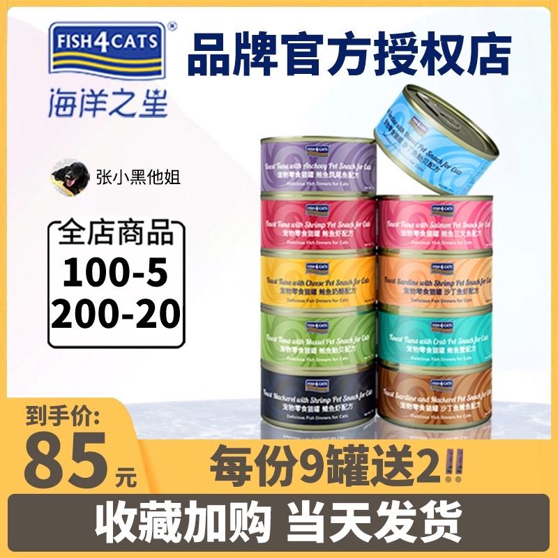 Консервированная еда для кошек Артикул 571252848818