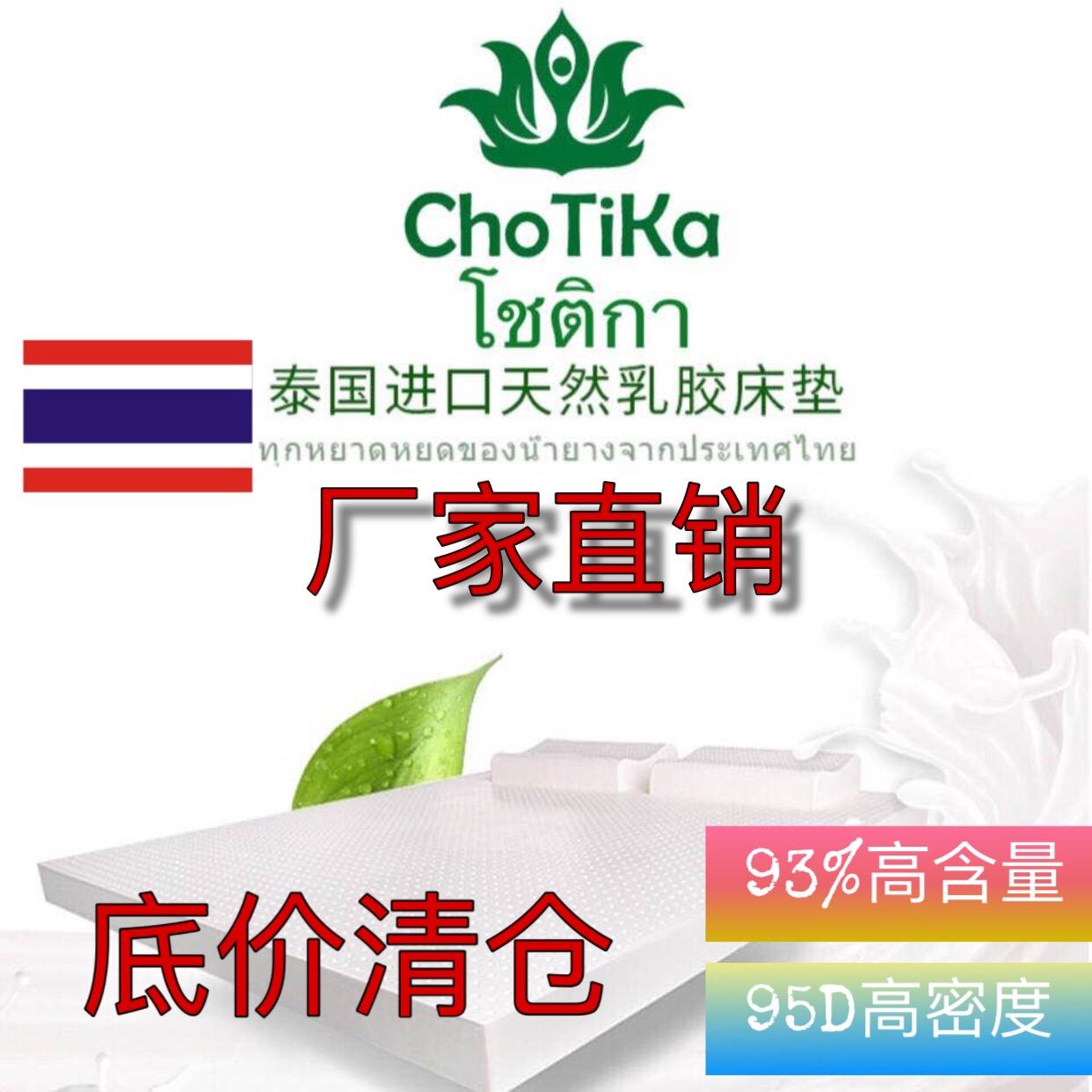 Thai natural latex mattress students import 2.2m15cm thin mattress 1.2m tatami 1.8m economic 1.5m