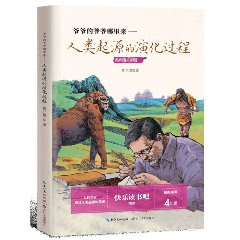 Where is the grandfather of the new genuine grandfather of Xinhua bookstore