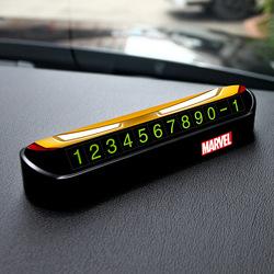 复仇者联盟4临时停车牌隐藏式蜘蛛侠车载挪车牌美国队长