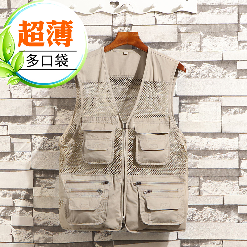 Summer super thin middle-aged vest men's sleeveless waistband large mesh tank top Multi Pocket dad overalls