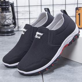老北京男爷爷老年鞋鞋带春秋款男鞋