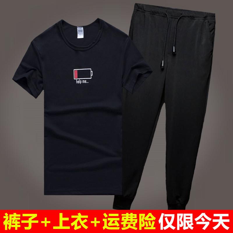 运动套装男夏季男短袖户外休闲跑步运动服学生运动两件套薄款T恤