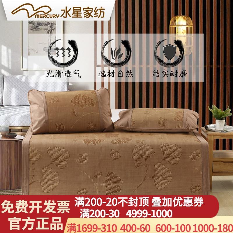 Декоративные одеяла и подушки / Прикроватные коврики Артикул 588822904043