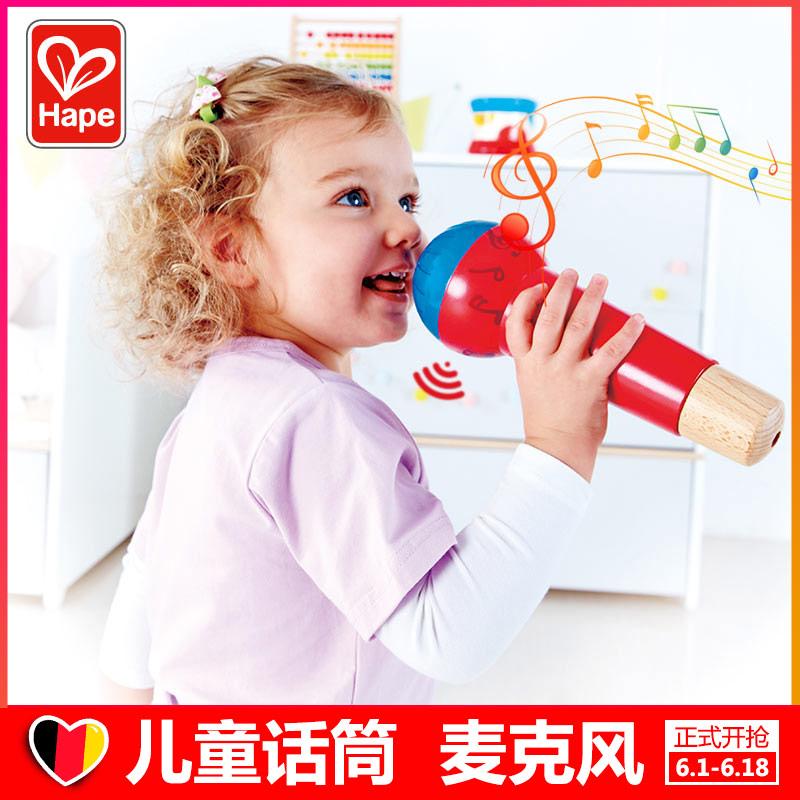 Детские микрофоны Артикул 567133426156