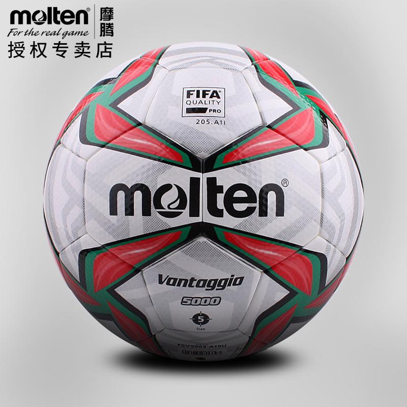 Товары для футбола Артикул 583257143485